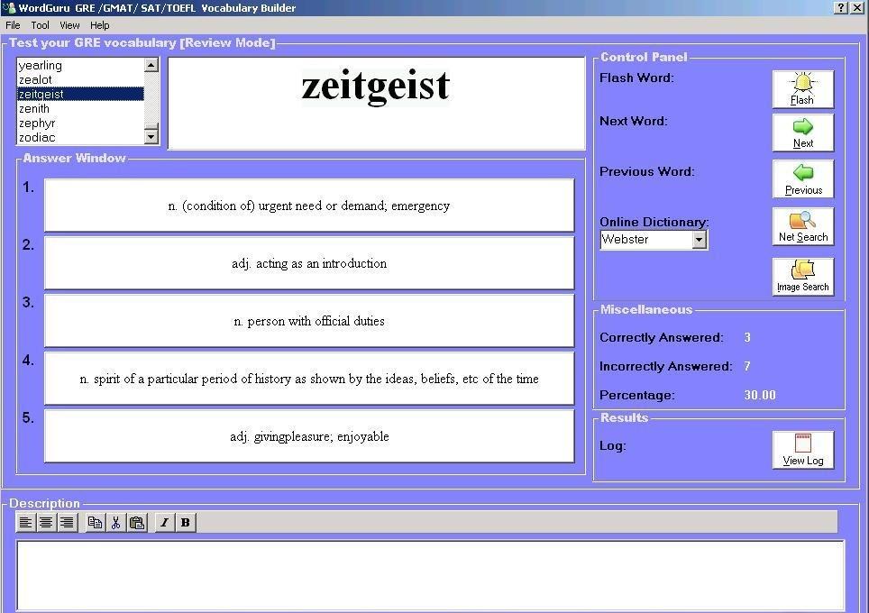 vocabulary softwares aare recite words aare
