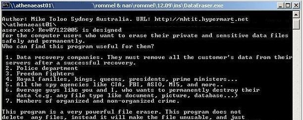 Data Eraser sweep