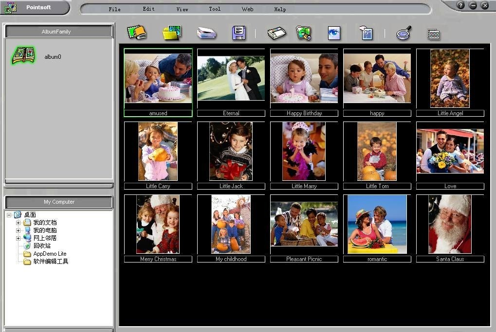 and free in photo image digital photo tools free 2