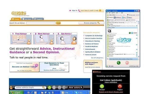 Bitwine taskbar advice topic bitwine network for Bitwine