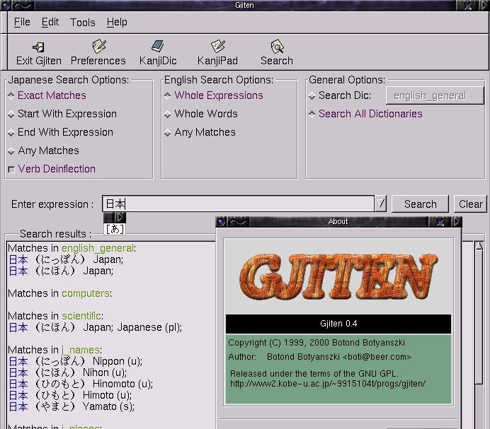 download Guided Wave