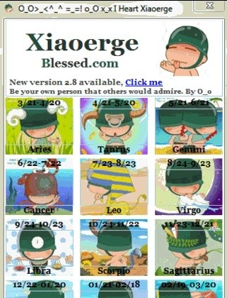 Xiaoerge Horoscope