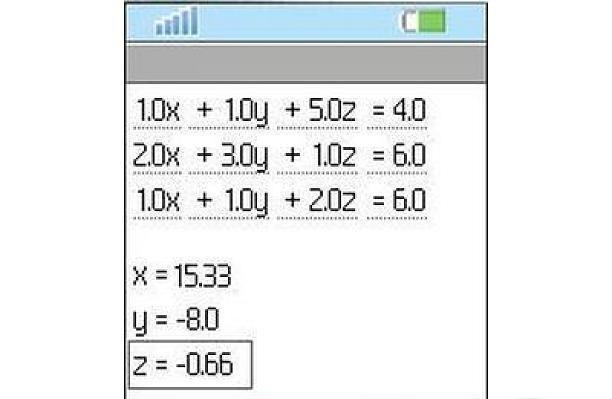 LinearMath for Nokia