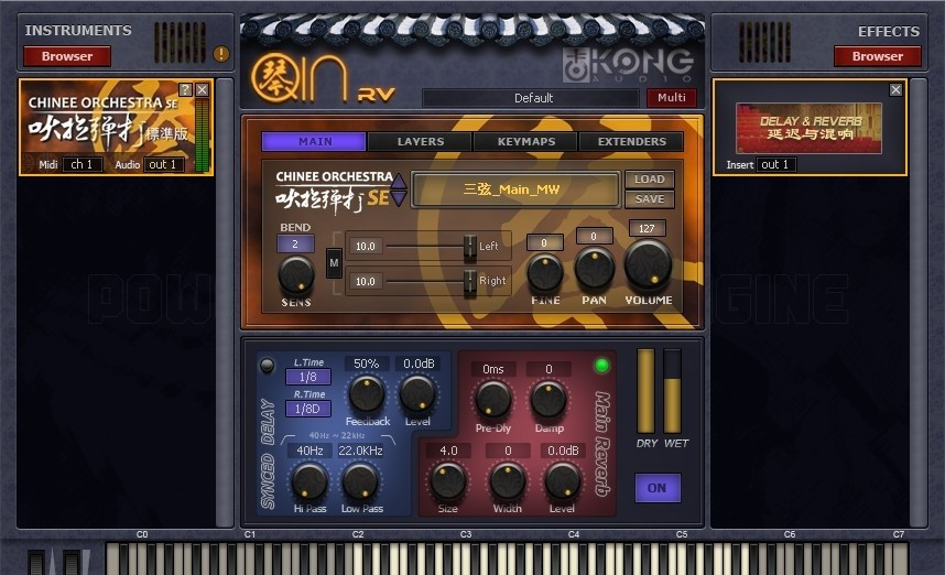 Kong Audio QIN engine