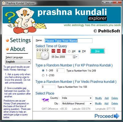 Match making kundali online free