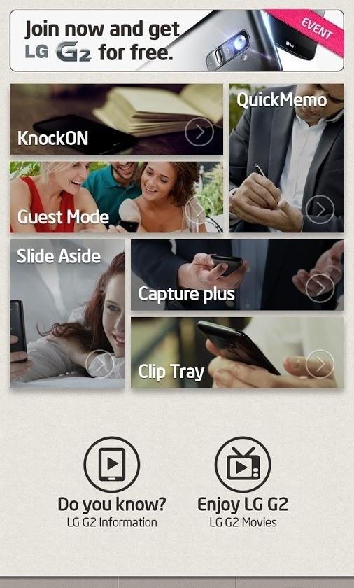 LG G2 Emulator for Android