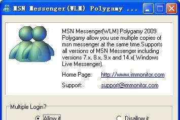 MSN Messenger 7 & 8 Polygamy qeep messenger