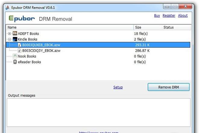 ePub PDF Mobi AZW DRM Removal