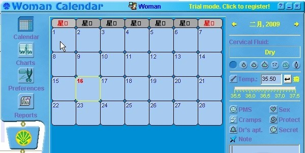 Woman Calendar for MS Windows