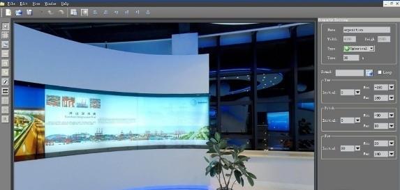 Panorama software-Virtual Tour