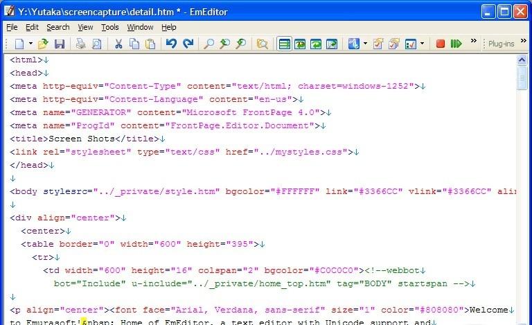 Final без смс скачать crack EmEditor Professional 12.0.9 Final.