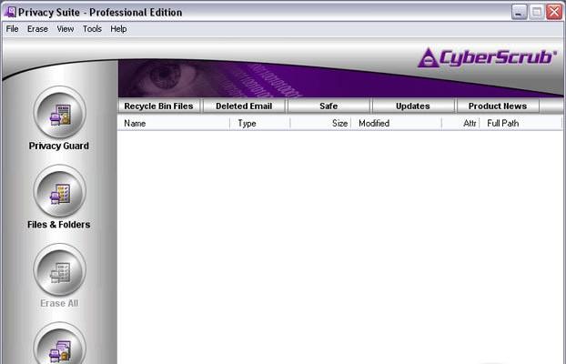 CyberScrub Professional Edition noiseware professional edition