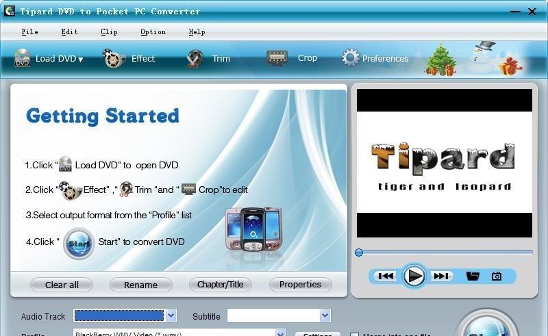 Tipard video converter скачать - tipard video converter v4 2 10.
