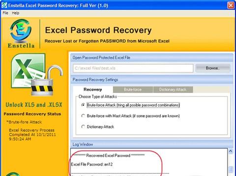 Excel Password Recovery Lastic - это инструмент, если вы понимаете, что мы