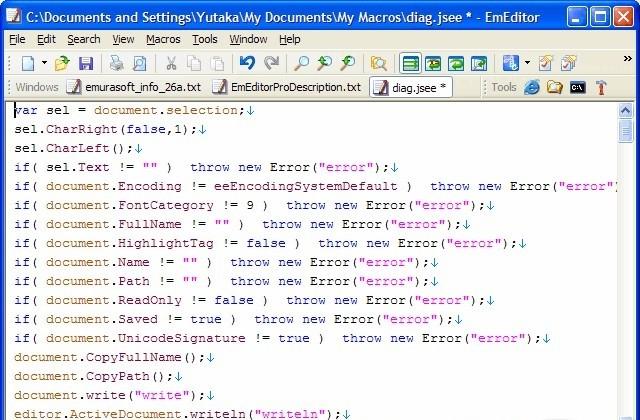 С EmEditor Professional, текстовым редактором для Windows, вы можете создав