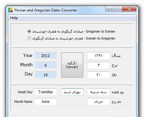 Persian and Gregorian Calendars Converter